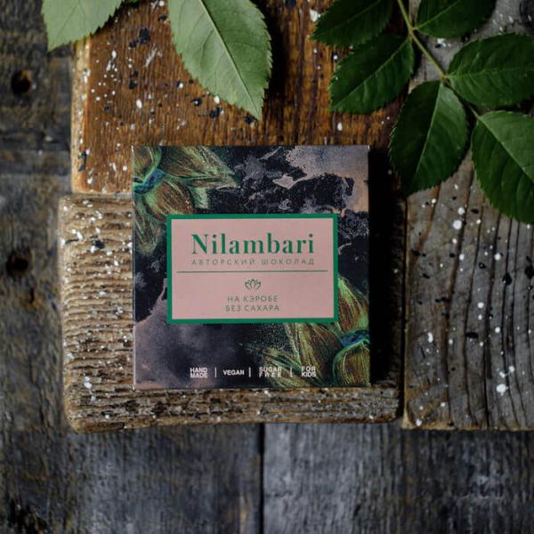 Шоколад Nilambari на кэробе без сахара, 65 гр.
