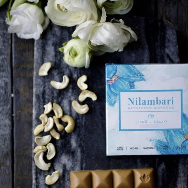 Шоколад Nilambari белый с кешью, 65 гр.