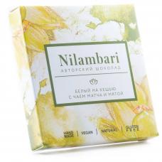 Шоколад Nilambari белый на кешью с чаем матча и мятой, 65 гр.