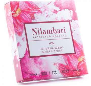 "Шоколад Nilambari белый на кешью ""Ягода-малина"", 65 гр."