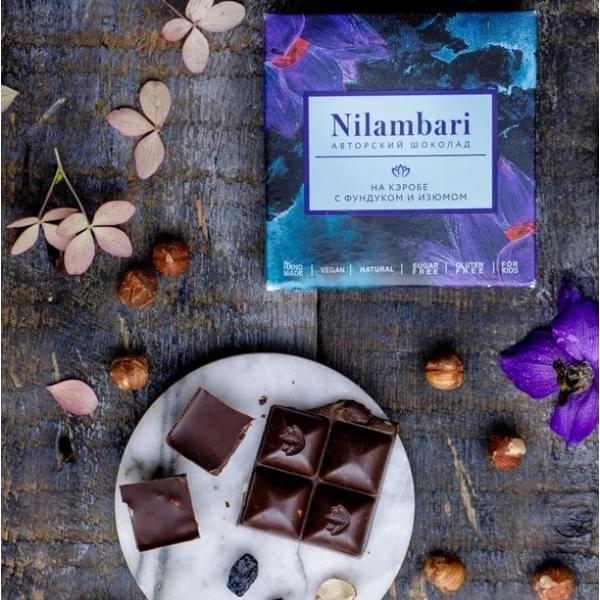 Шоколад Nilambari на кэробе с фундуком и изюмом, 65 гр.
