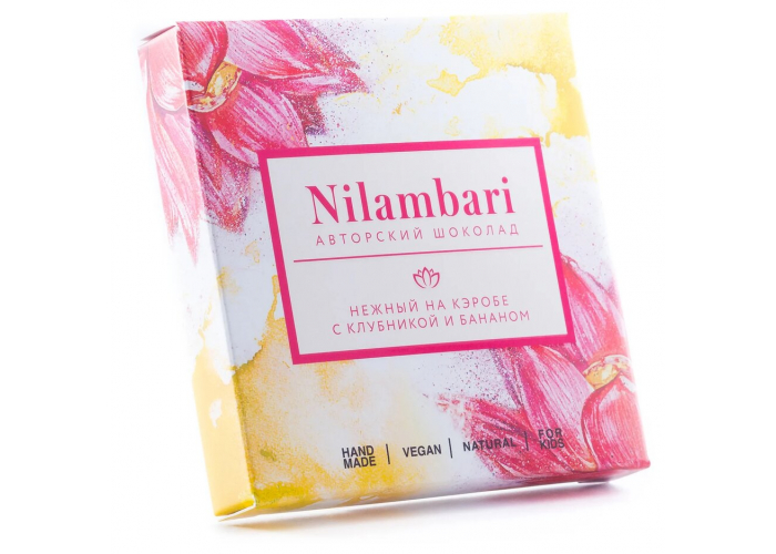 Шоколад Nilambari нежный на кэробе с клубникой и бананом, 65 гр.