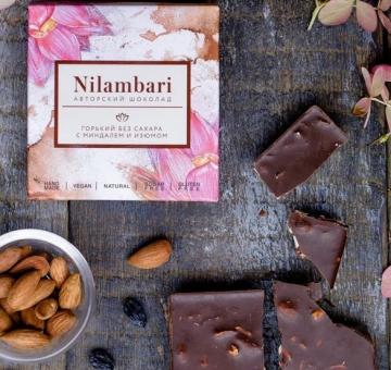 Шоколад Nilambari горький без сахара с миндалем и изюмом, 65 гр.