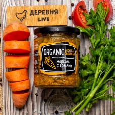 """Закуска овощная """"Organic"""" морковь с травами Rudolfs, 235 г."""