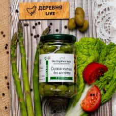 Оливки зелёные без косточки в рассоле, Bio Organica Italia, 280 г, Италия