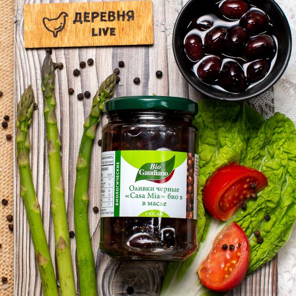 Оливки черные с косточкой, Gaudiano, 314 мл/280 г, Италия
