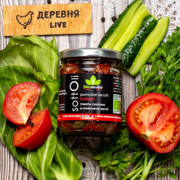 Томаты сушеные в оливковом масле ОРГАНИЧЕСКИЕ, 180 гр