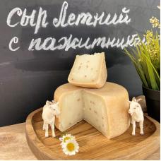 """Сыр козий полутвердый """"Летний с пажитником"""", 200гр."""