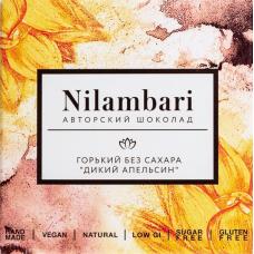 "Шоколад Nilambari горький без сахара ""Дикий Апельсин"", 65 гр."