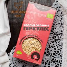 Овсяные хлопья «Геркулес» ОРГАНИЧЕСКИЕ, 400 гр.