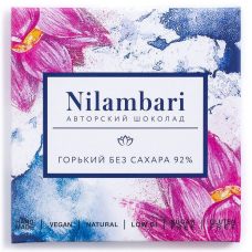 Шоколад Nilambari горький без сахара 92%, 65 гр.