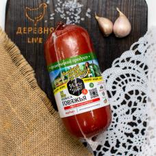 Колбаса вареная Говяжья, Угличе Поле, 0,4 кг.