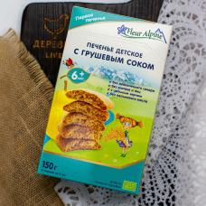Печенье детское с грушевым соком, +6 мес. Fleur Alpine, 150 гр.