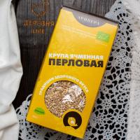 Крупа ячменная перловая ОРГАНИЧЕСКАЯ, 900 г.