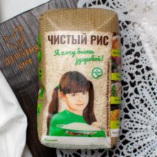 Рис белый шлифованный ОРГАНИЧЕСКИЙ, 900 гр.
