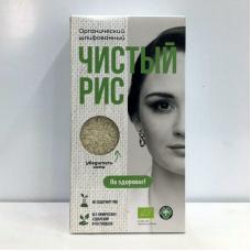 Рис шлифованный ОРГАНИЧЕСКИЙ, 1 кг.