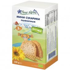Детские мини сухарики пшеничные, Fleur Alpine, 100 гр.