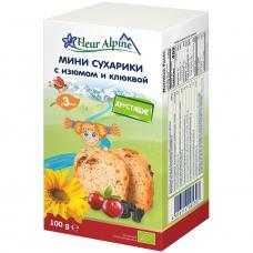 Детские мини сухарики с изюмом и клюквой, Fleur Alpine, 100 гр.