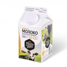 """Молоко питьевое топленое """"Углечеполе"""" 3,6-4,2% ОРГАНИЧЕСКОЕ 0,5 л."""