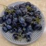 Виноград чёрный, Надежда 0,5 кг