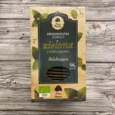 Чай зеленый цейлонский расслабляющий ОРГАНИЧЕСКИЙ, 25 пак.