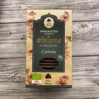 Чай зеленый цейлонский с эхинацеей ОРГАНИЧЕСКИЙ, 25 пак.