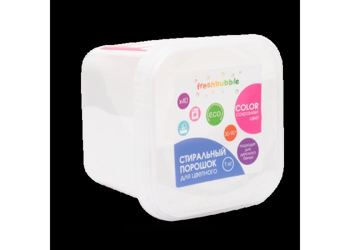Экологичный порошок для стирки цветного белья, 1 кг от FRESHBUBBLE