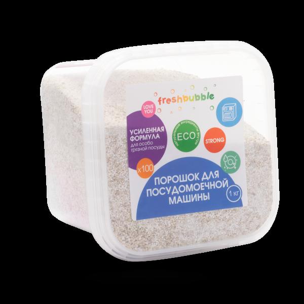 Экологичный порошок для посудомоечной машины, 1 кг от FRESHBUBBLE