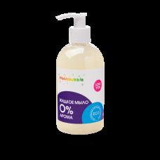 Жидкое мыло Без аромата, 300мл FRESHBUBBLE