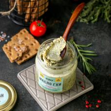 Масло ГХИ с прованскими травами 150 гр.