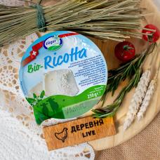 Рикотта  БИО 250 гр