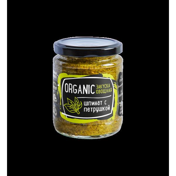 """Закуска овощная """"Organic"""" шпинат с петрушкой Rudolfs, 235 г."""