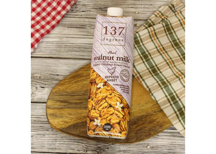 Молоко из грецкого ореха 137 degrees БЕЗ САХАРА 1 л.