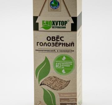 Овес голозёрный зерно ОРГАНИЧЕСКИЙ, 300 гр.