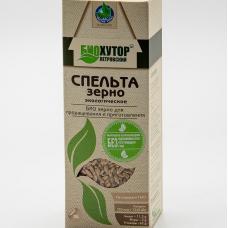 Спельта зерно ОРГАНИЧЕСКОЕ, 300 гр.