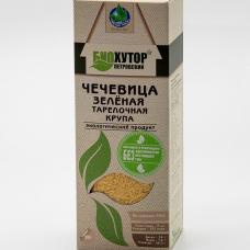Крупа из зеленой чечевицы ОРГАНИЧЕСКОЙ, 300 гр.