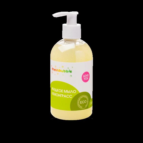 Жидкое мыло Лемонграсс, 300мл FRESHBUBBLE