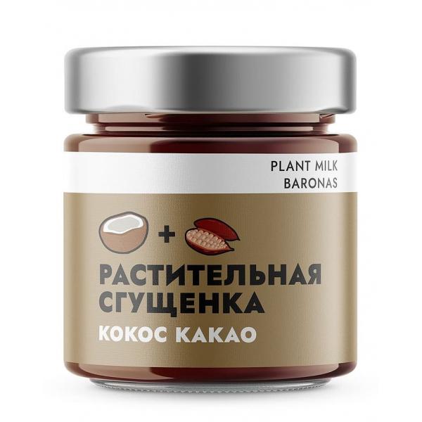 Растительная сгущенка кокос и шоколад, 200 гр.