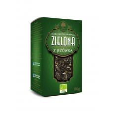 Чай зелёный цейлонский с эхинацеей ОРГАНИЧЕСКИЙ, 100 гр.