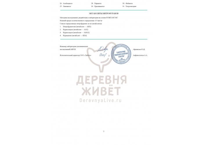 Индейка голень БЕЗ АНТИБИОТИКОВ, за 1 кг.