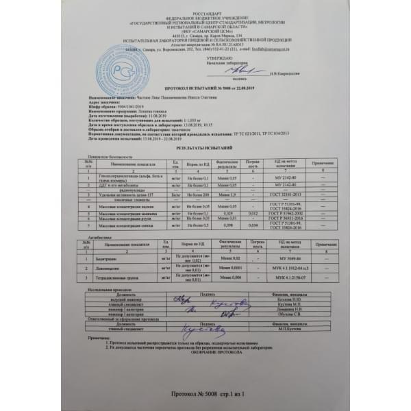 Говядина ТУШЕНАЯ, 500 гр.